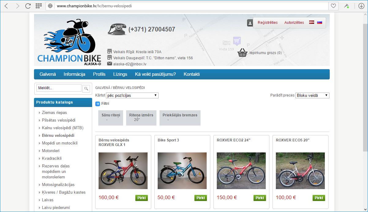 Champion Bike - preču katalogs