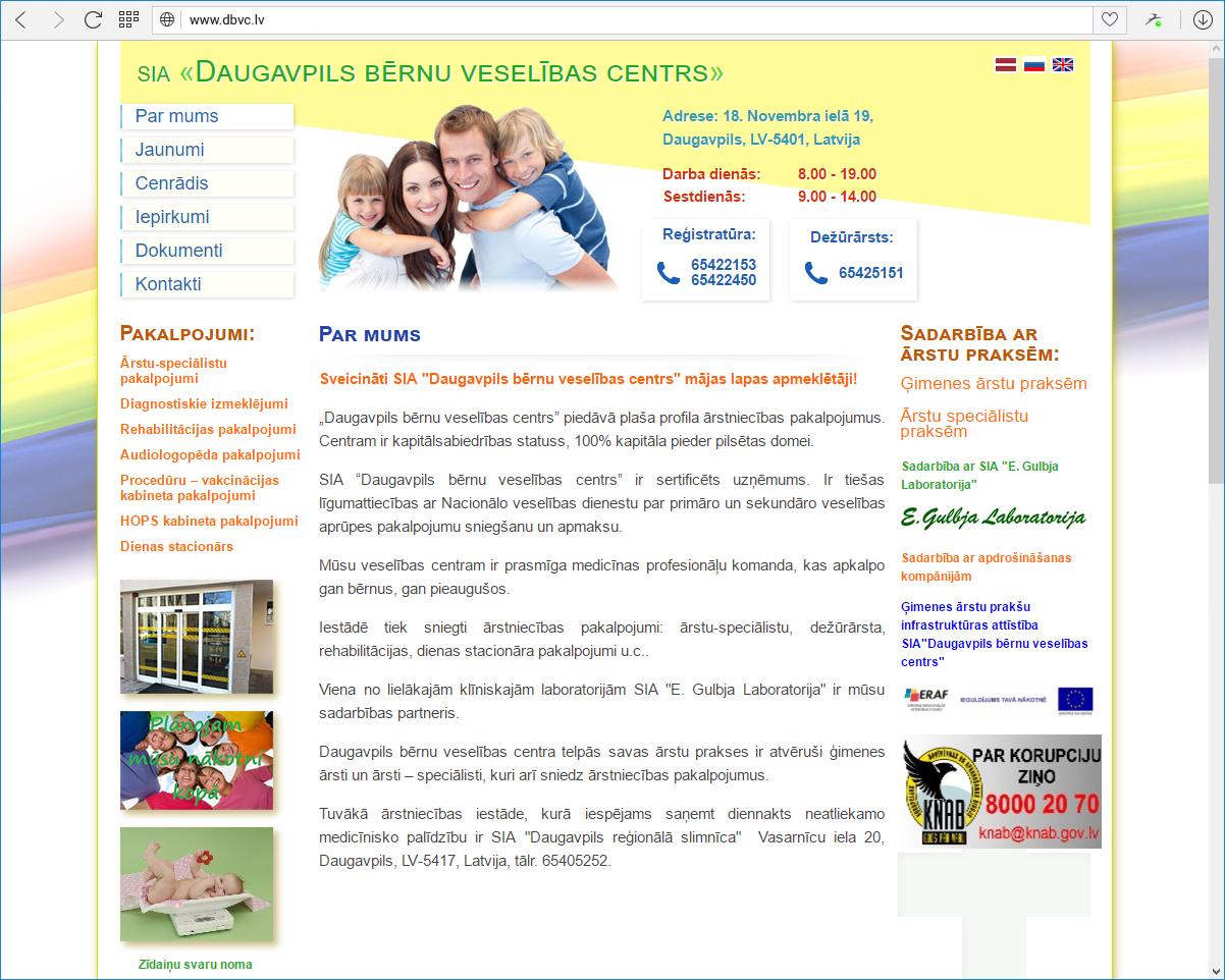 Даугавпилсский медицинский центр здоровья детей