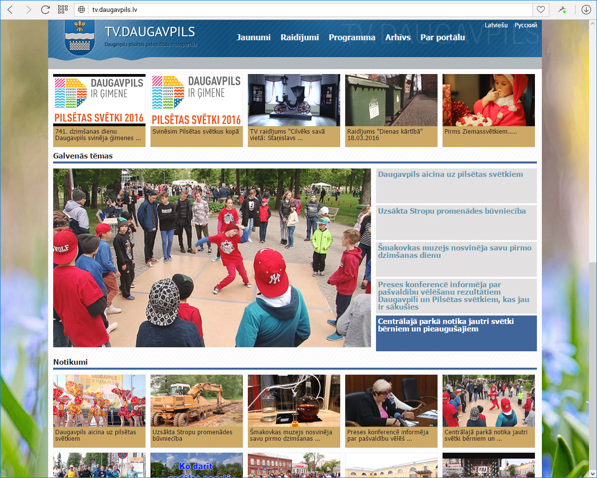 Daugavpils TV