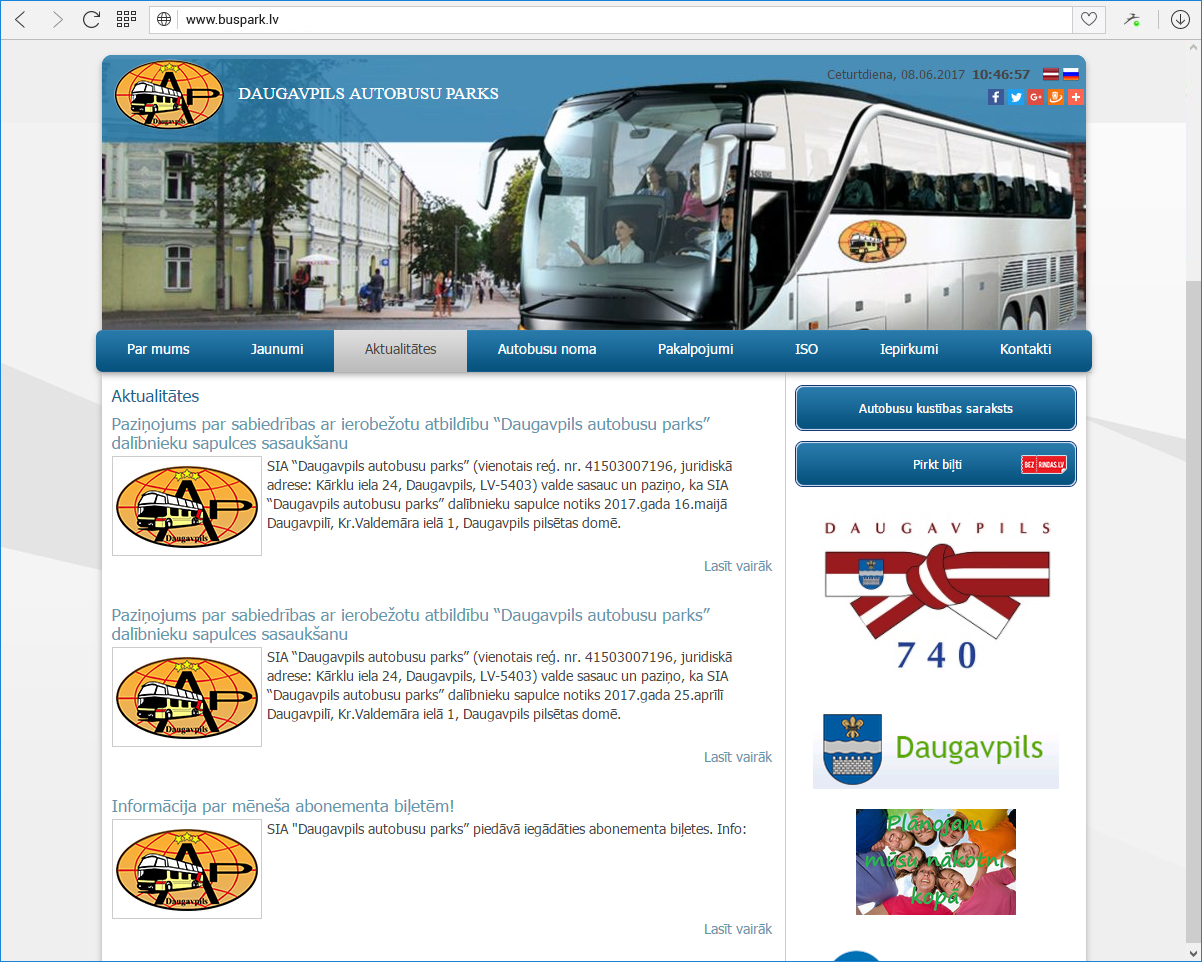 Даугавпилсский автобусный парк