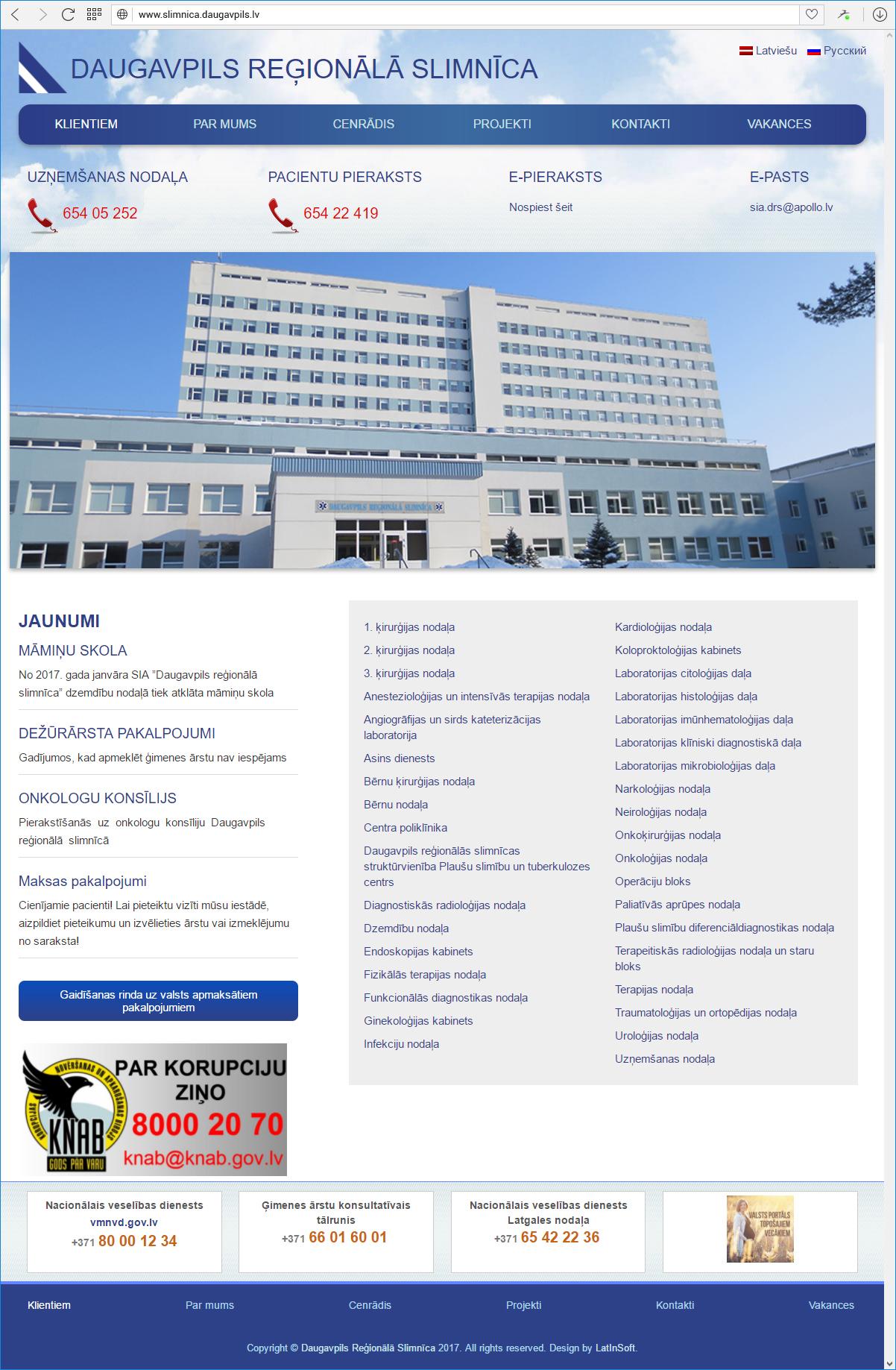 Daugavpils reģionālā slimnīca - главная