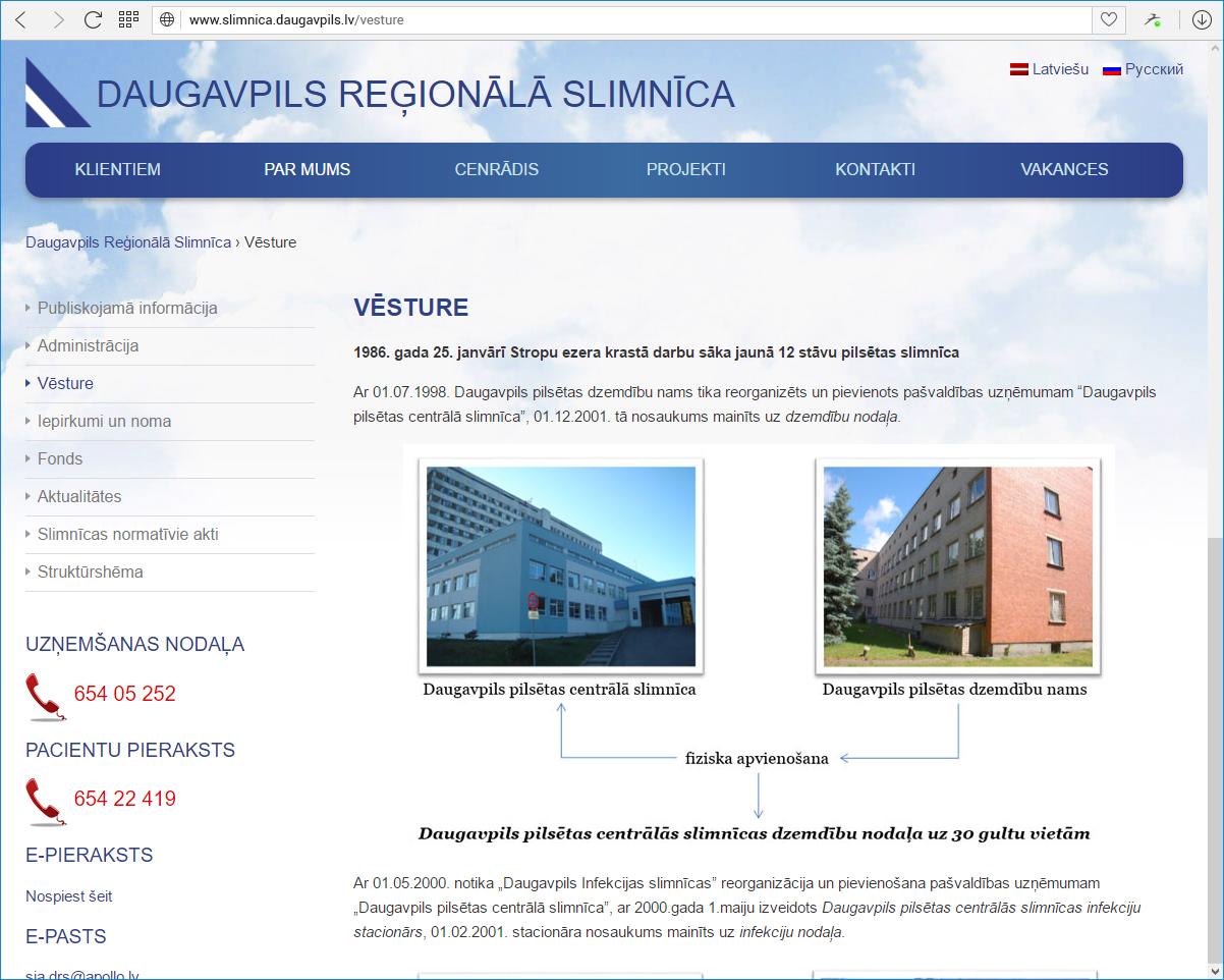 Daugavpils reģionālā slimnīca - история