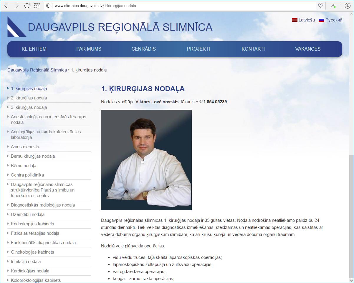 Daugavpils reģionālā slimnīca - отделение