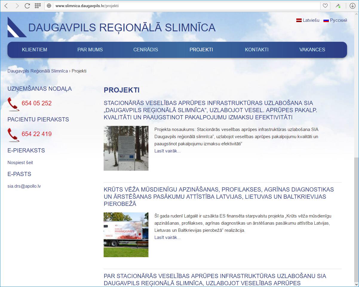 Daugavpils reģionālā slimnīca - проекты