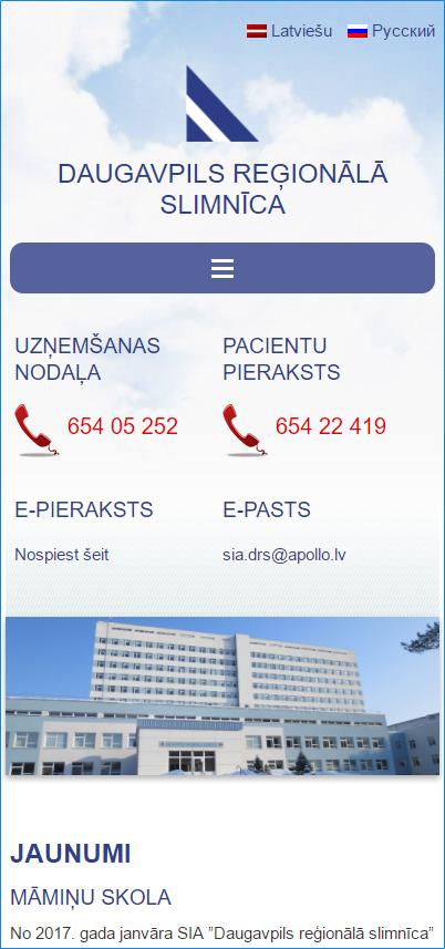 Daugavpils reģionālā slimnīca - мобильная вёрстка