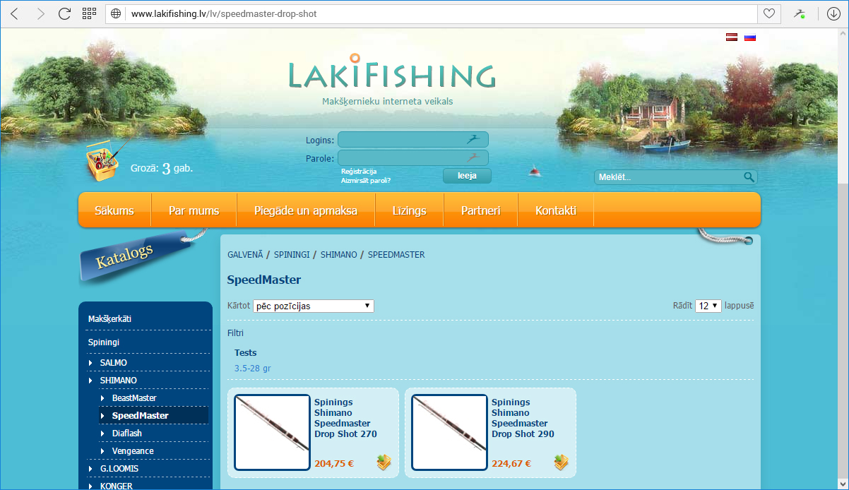 Интернет магазин рыболовных товаров LakiFishing