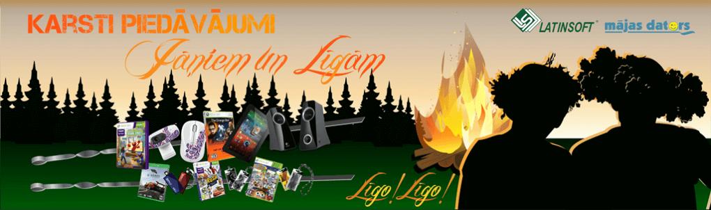 Веселого праздника Лиго!