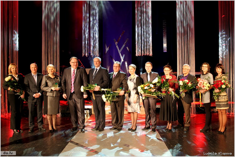 Daugavpils Universitātes gada balva