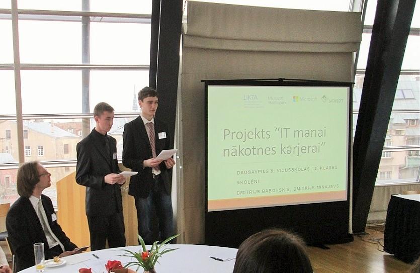 Школьники из Даугавпилса побеждают в конкурсе проекта «ИТ для моей будущей карьеры»
