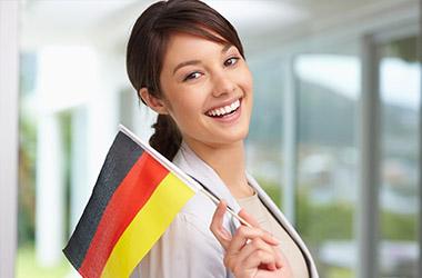 Немецкий язык (без предварительных знаний/A уровень)