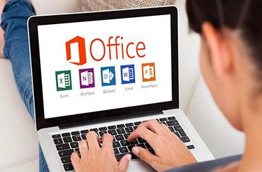 Углублённое изучение MS Office