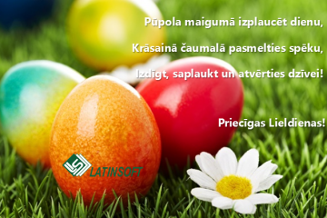 Priecīgas Lieldienas 2014!