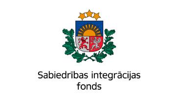 Sabiedrības integrācijas fonds