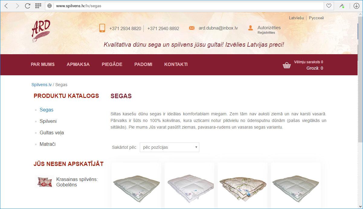 Интерент магазин мягких подушек и пушистых перин spilvens.lv
