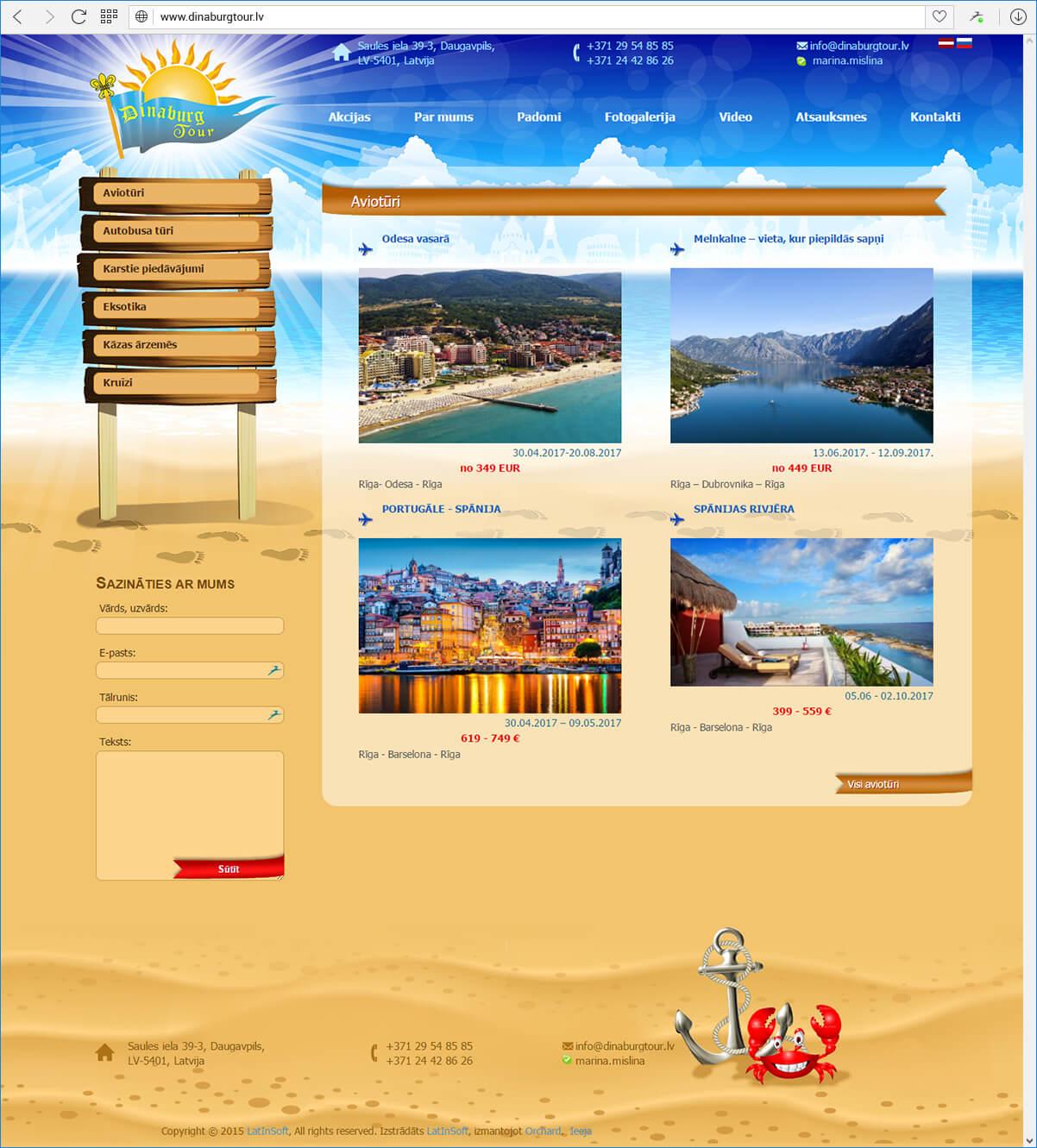 Туристическое агентство Dinaburg Tour - главная