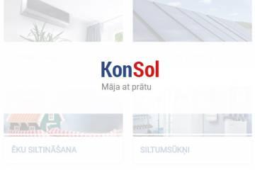 Сайт для компании KonSol