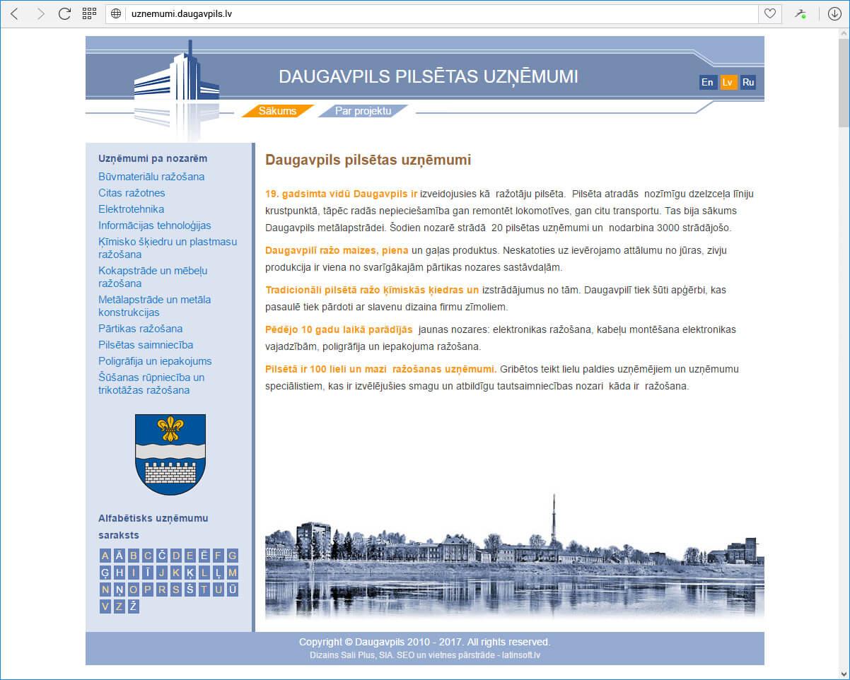 Переделка сайта - каталога предприятий Даугавпилса
