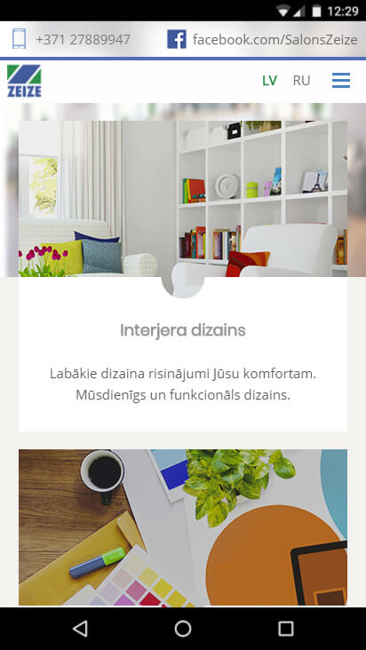 Dizaina studijas «Zeize» mobila versija