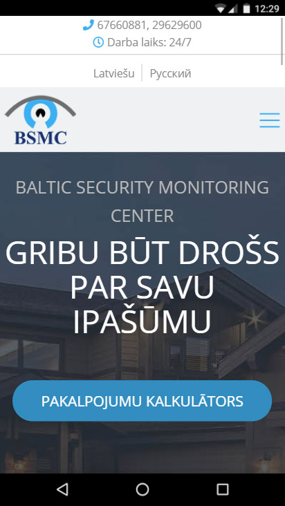 Apsardzes uzņēmums BSMC - mobīla versija