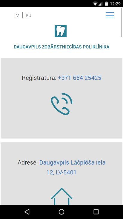 Daugavpils zobārstniecības poliklīnika - mobīla versija