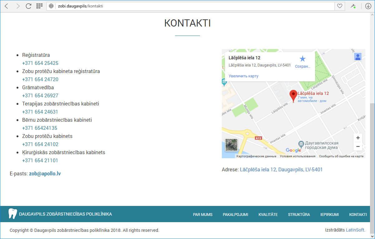 Daugavpils zobārstniecības poliklīnika - kontakti