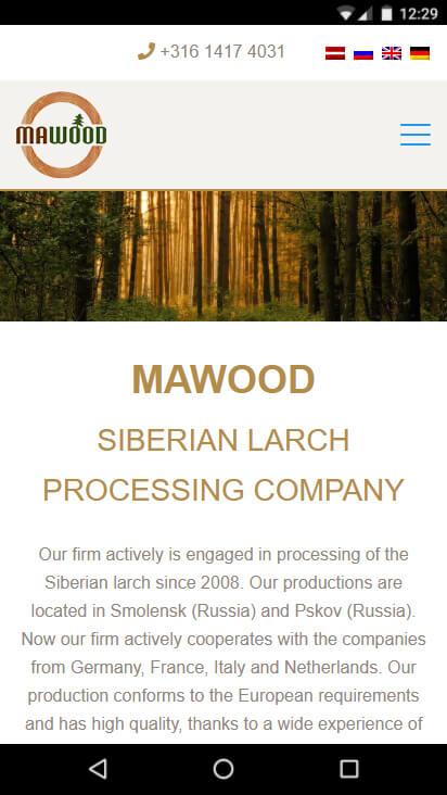 Sibīrijas lapegles pārstrādes uzņēmums Mawood - mobīla versija