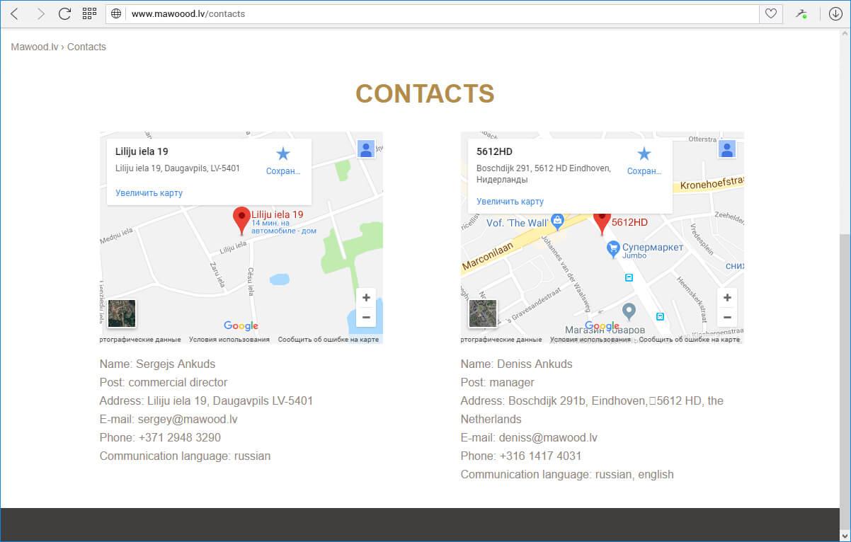Sibīrijas lapegles pārstrādes uzņēmums Mawood - kontakti