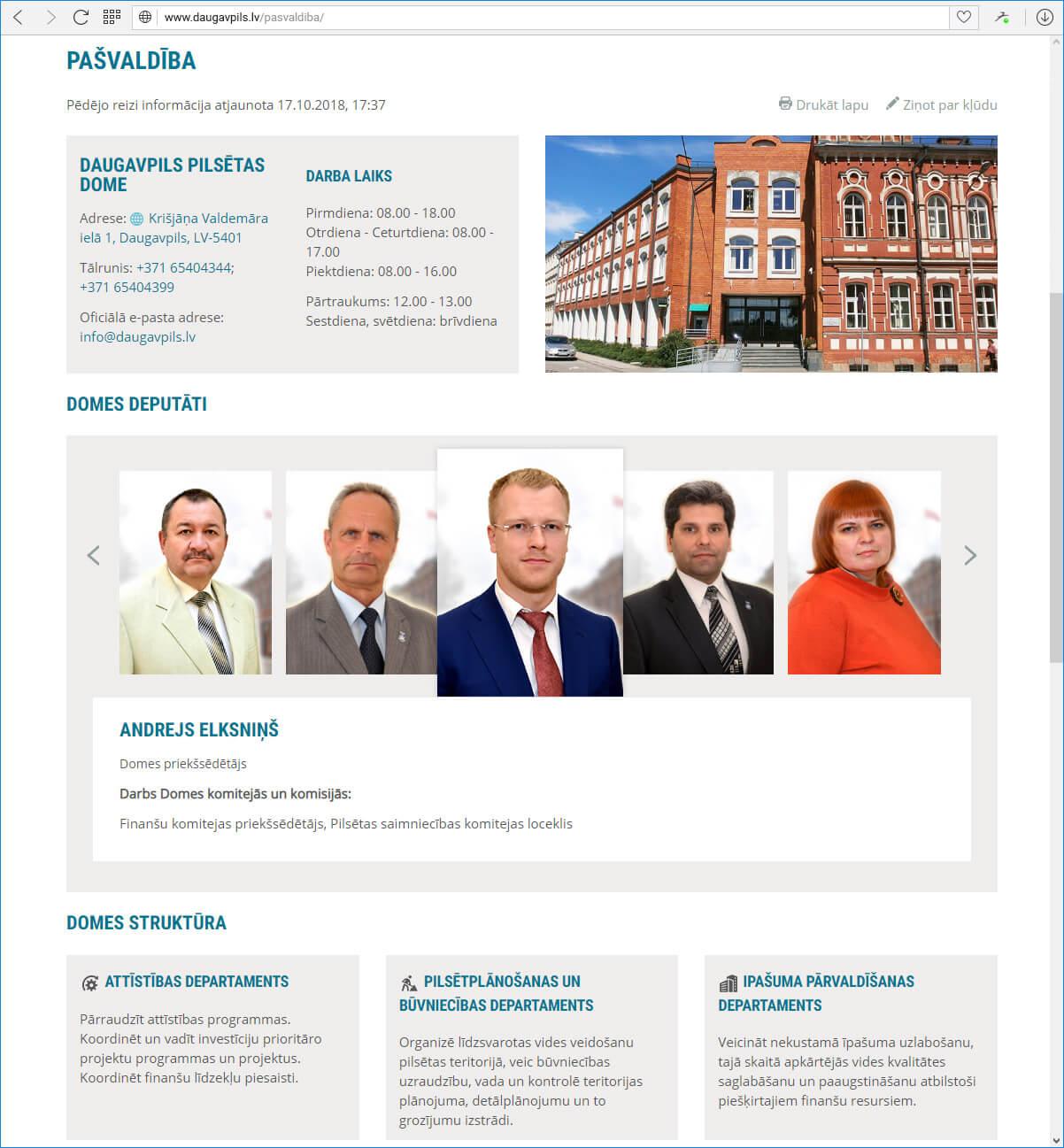 Сайт Даугавпилсской городской думы Daugavpils.lv - самоуправление