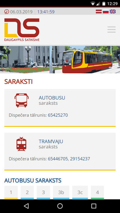 """АО """"Daugavpils satiksme"""" - мобильная версия"""