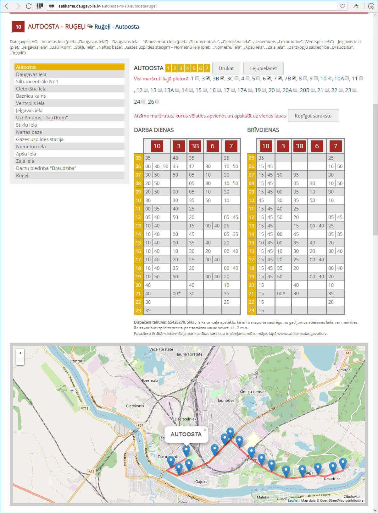 """АО """"Daugavpils satiksme"""" - autobusa saraksts"""