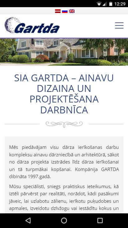 Mājaslapas adrese: gardencentre.lv - mobila versija