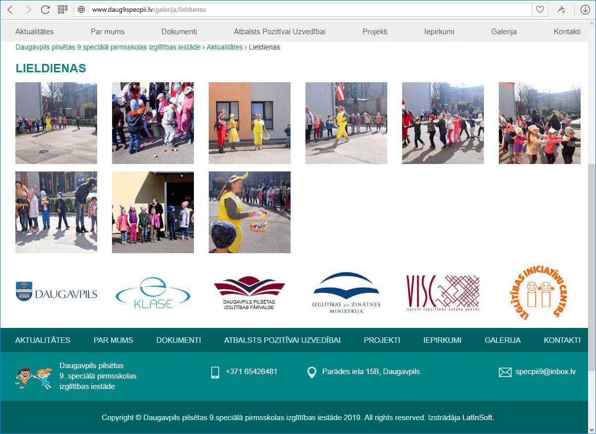 Даугавпилсское 9 специальное дошкольное учебное учреждение - галерея