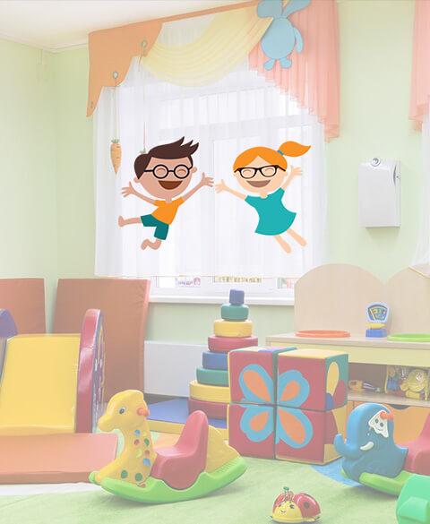 Даугавпилсское 9 специальное дошкольное учебное учреждение