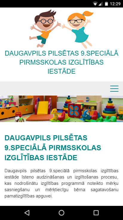 Даугавпилсское 9 специальное дошкольное учебное учреждение - мобильная версия