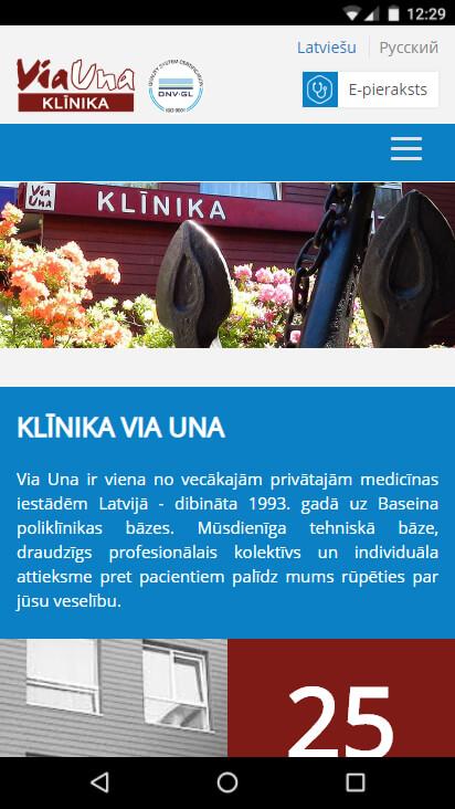 Medicīnas klīnika VIA UNA
