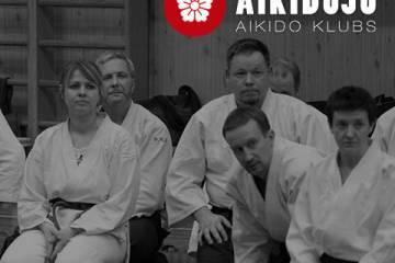 Aikidojo — разработка сайта клуба айкидо