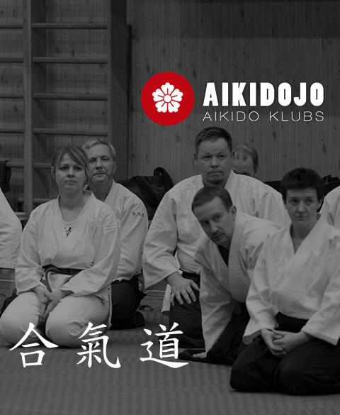 Aikidojo - разработка сайта клуба айкидо