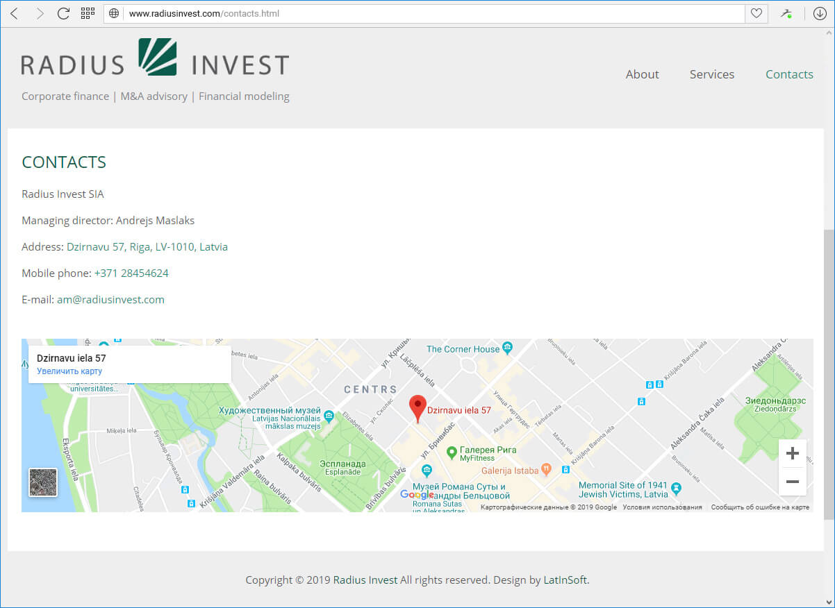 Radius Invest - поставщик консультационных услуг