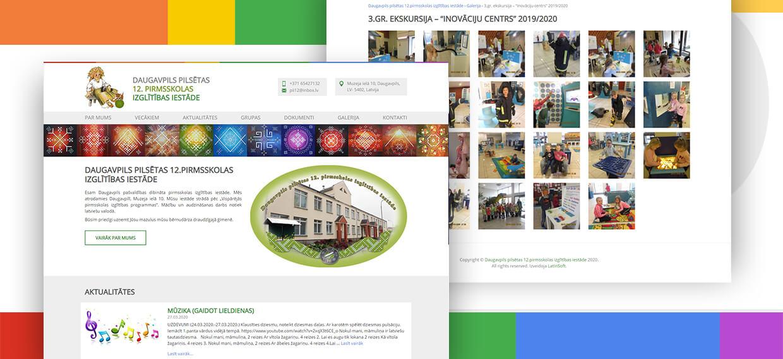 Даугавпилсское 12 дошкольное образовательное учреждение